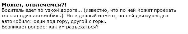 zagadka 0011