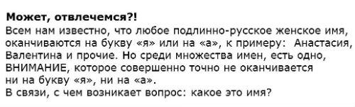 zagadka 04