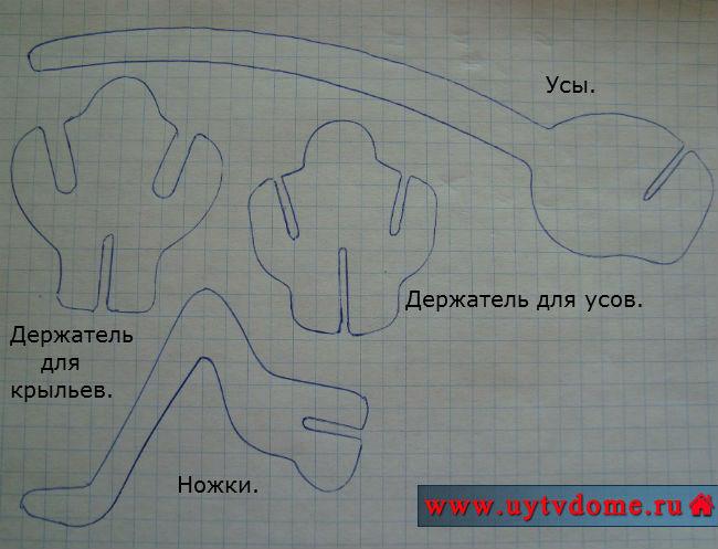 kak_sdelat_babochky_11