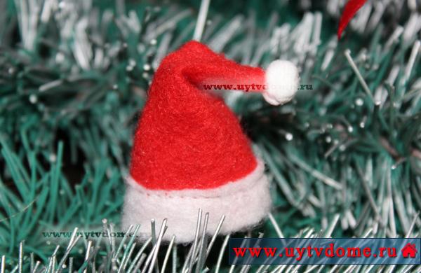 Вот такой колпак Санта Клауса будем мастерить.