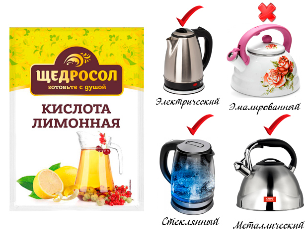 Как очистить чайник от накипи в домашних условиях: эффективные способы