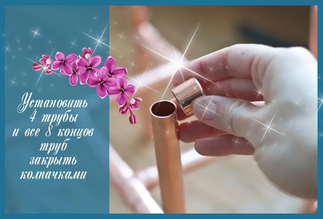 Как сделать подставку для цветочного горшка из медных водопроводных труб