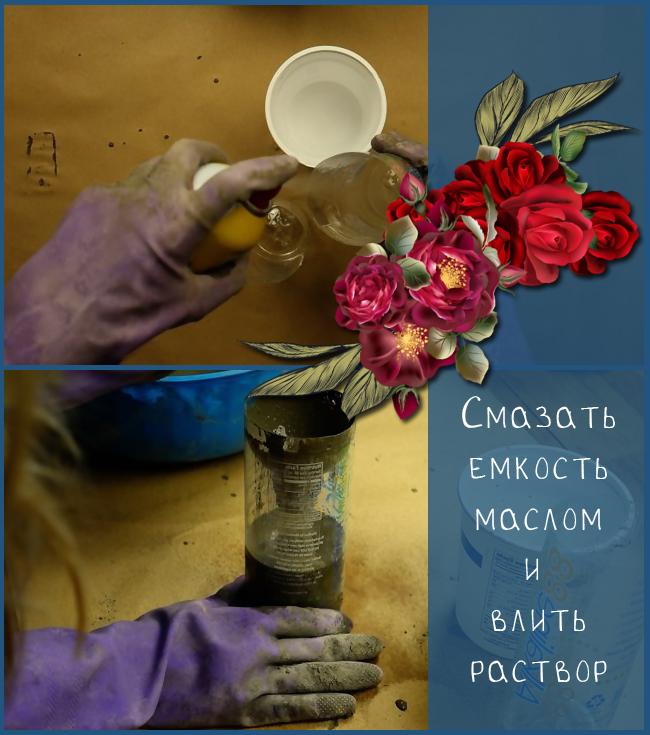 Как своими руками сделать стильный подсвечник из бетона